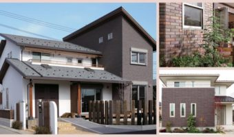 Tư vấn thiết kế với gạch inax ốp tường trang trí xây dựng nhà ở
